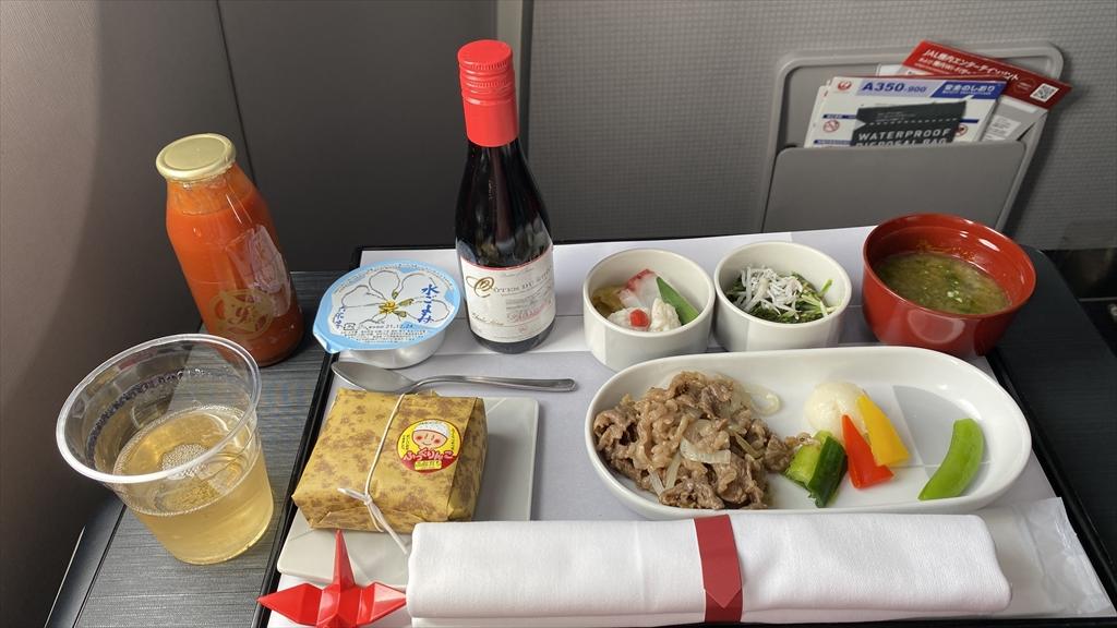 02AUG21 JL319 羽田~福岡 ファーストクラス 機内食
