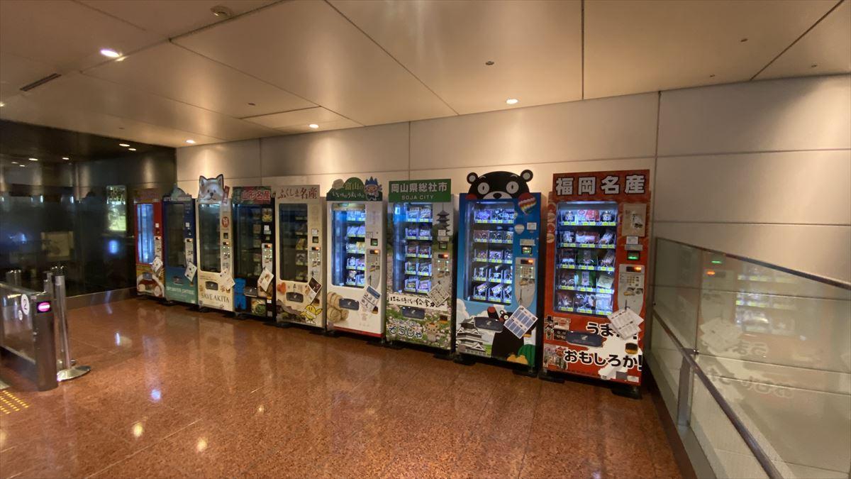 羽田空港 第一ターミナル 北ウィング JAL DIAMOND PREMIER LOUNGE 21年8月訪問 2度目