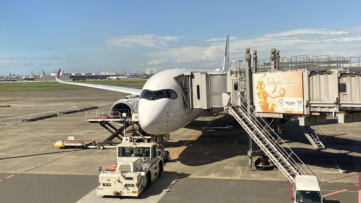 エアバスA350-900型機 JL507 羽田~札幌(新千歳) ファーストクラス 搭乗記 20AUG21