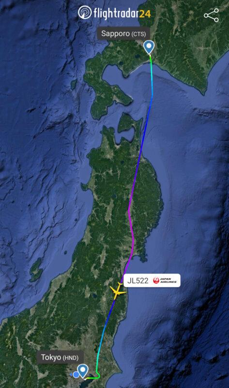 エアバスA350-900型機 JL522 札幌(新千歳)~羽田 ファーストクラス