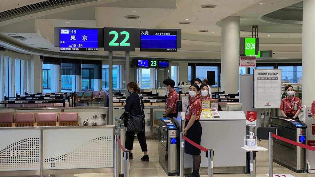 JL918 15SEP21 沖縄(那覇)~羽田 ファーストクラス
