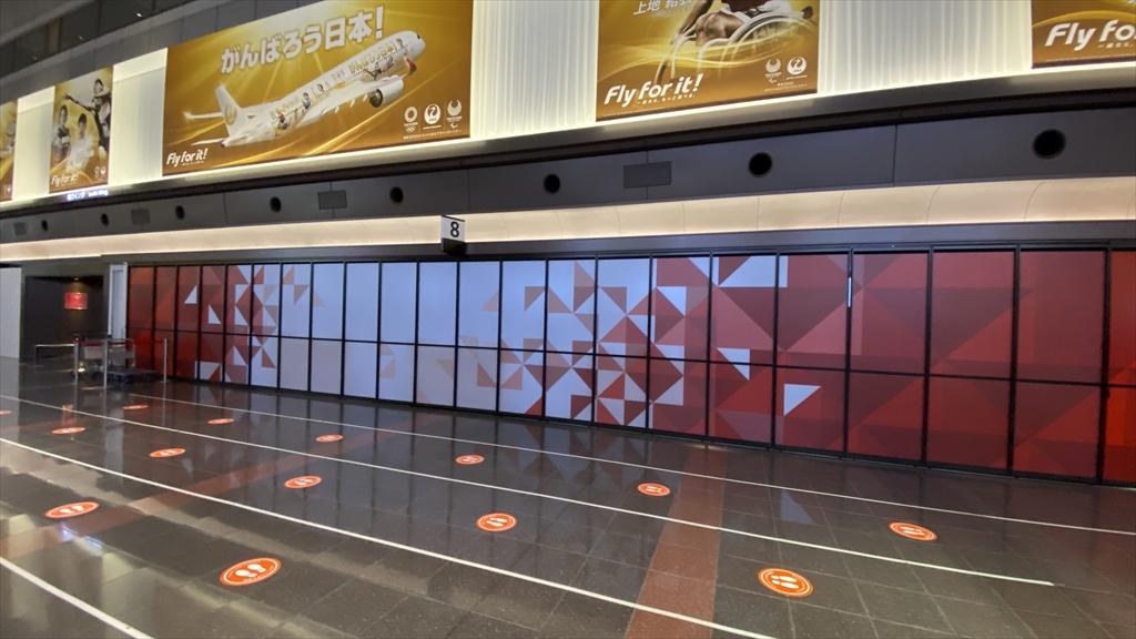羽田空港 第一ターミナル 南ウィング JAL DIAMOND PREMIER LOUNGE 21年9月訪問