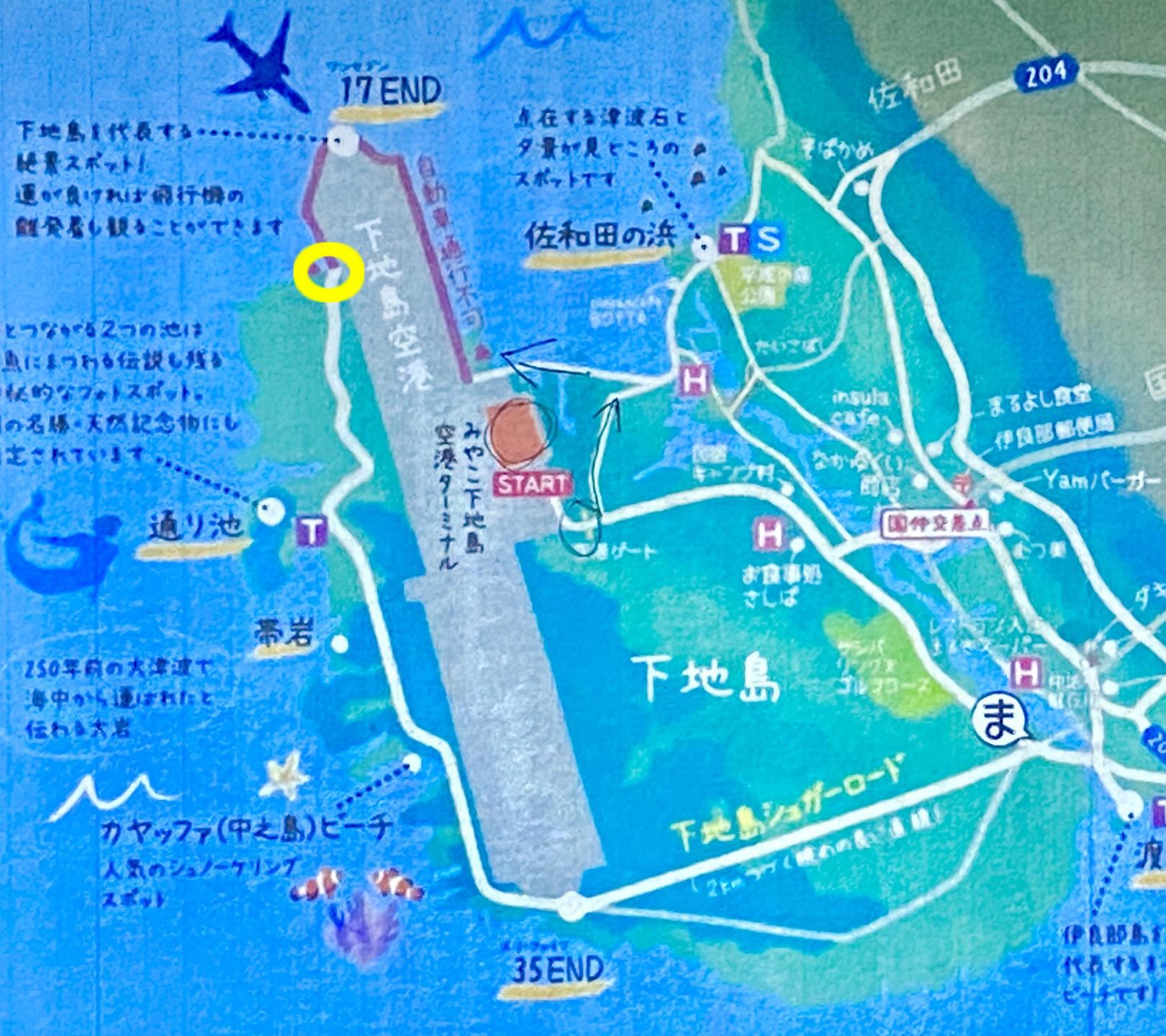 下地島MAP