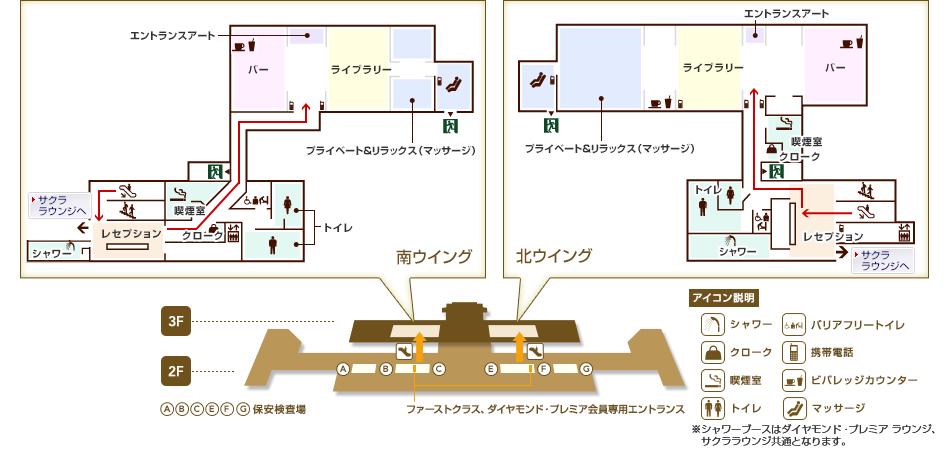 羽田空港ラウンジMAP